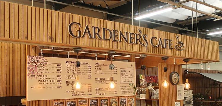 和歌山・海南店 カフェ