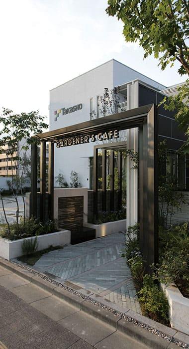 埼玉・北戸田店